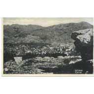 Cetinje - Carte Photo - Monténégro