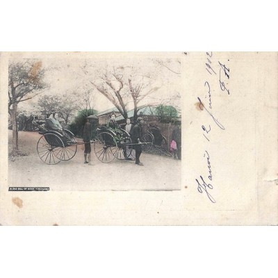 Hill of noge Yokohama vers 1900
