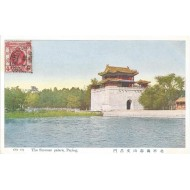 Chine Pekin - Carte postale The Summer Palace