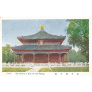 Chine Pekin - Carte postale - the temple of Kuo-tzu cien